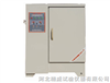 SBY— 40B型标准恒温恒湿养护箱