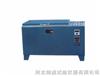 低温试验箱DW-40