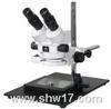 XTZ-03连续变倍体视显微镜