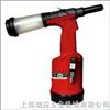 UT-7100台湾西瑞气动拉铆枪