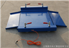 2.0米×3.0米地磅秤,3吨地磅,2吨汽车地磅2.0米×3.0米地磅秤,3吨地磅,2吨汽车地磅