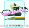 H8707 脉冲电火花检漏仪/电火花检漏仪/脉冲电火花检测仪/针孔检测仪/针孔检测器