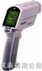 MX2手持式红外测温仪MX2