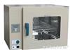 DHG-9023数显台式电热恒温鼓风干燥箱