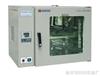 DHG-9070数显电热恒温鼓风干燥箱