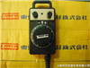 TOSOKU脉冲发生器HM115