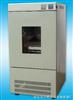 BS-1E 单组数显振荡培养箱
