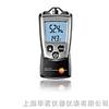 testo 610testo 610温湿度仪