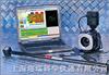 JR-DPA摄影测量系统