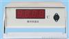 TA-37数字测温仪