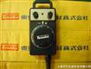手动脉冲发生器AV-EAHS-382-1