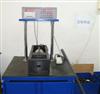 JW112高强螺栓轴力检测仪