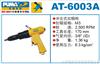 AT-6003A/B/C/D/E巨霸气动拉铆枪