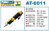 AT-6011巨霸气动往复锯