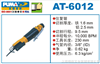 AT-6012巨霸气动往复锯