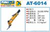 AT-6014巨霸气动切割刀