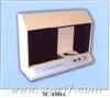 SC-4000A澄明度检测仪
