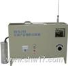 SYD-255馏程试验器