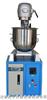 CA新标准CA水泥乳化沥青砂浆搅拌机