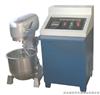 CA新标准CA砂浆搅拌机