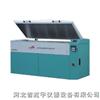 CA新标准CA砂浆冻融循环试验机