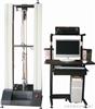 JZL-B系列变频电脑拉力试验机