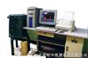 CIT-3000F建材放射性检测仪价格厂家型号技术参数使用方法