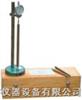 ISOBY--160型/354型/BC156-300型比长仪价格厂家型号技术参数使用说明