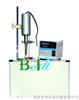 BD-2000型智能温控双频超声波合成仪/高低温超声波萃取仪