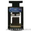 40*40mm水泥抗压夹具价格厂家型号技术参数使用方法