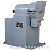 φ175盘式研磨机价格厂家型号技术参数使用方法