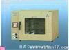 DHG-9123A台式电热恒温鼓风干燥箱