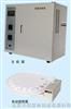 TA-1000COD自动分析仪