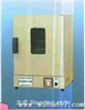 DHG-9146A电热恒温鼓风干燥箱