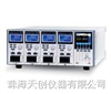 PEL-2020可編程直流穩壓電源中國臺灣固緯直流穩壓電源