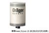 XSDrager传感器XS