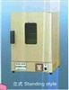 DHG-9108A高温烘箱