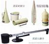 NB-1型/1006型/NA-1型泥浆三件套测试仪(泥浆比重计、泥浆粘度计、泥浆含沙量测定仪)