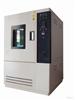 SA-202高低溫試驗箱