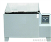so2二氧化硫腐蚀试验箱