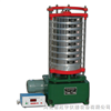 ZBSX-92A电动标准振筛机