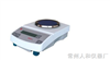 GQ-3001N电子天平