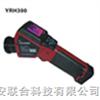 TA本安型红外热成像仪