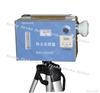 粉尘采样器RH-300D