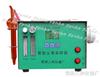 智能尘毒采样器RH-3000