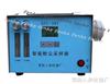 智能粉尘采样器(09代)RHD-3BT