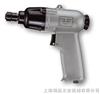 TPT-767台湾锐马气动工具-风动工具系列