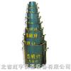 1-50L容积升价格厂家型号技术参数使用方法