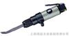 TPT-924台湾锐马气动工具-台湾锐马气动气铲
