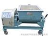 HJS-60双卧轴混凝土搅拌机价格厂家型号技术参数使用方法